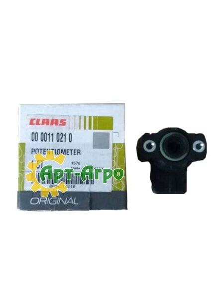 0000110210 Потенциометр - датчик положения CLAAS