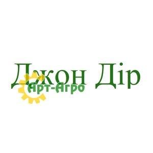 Запчасти к опрыскивателям JOHN DEERE