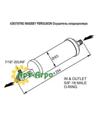 4285797M2 MASSEY FERGUSON Осушитель кондиционера