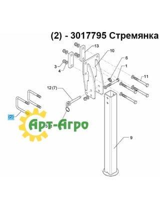 3017795 Стремянка M16/90/135 (382) Zn Lemken